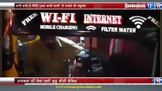 Auto rickshaw with free Wifi, mobile charging facility, filter water, breakfast-Mumbai-Jugadu auto