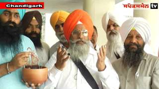 Inderjit zira decides to protest against modi during yoga day chandigarh visit