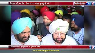 Capt Amarinder Singh appealed farmers not to commit suicide.