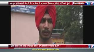Owner of Khushi Ram Sweet shop held for cutting mustaches of a Sikh worker