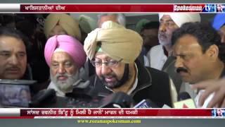 Not afraid of threats from pro-Khalistan elements: Capt Amarinder Singh