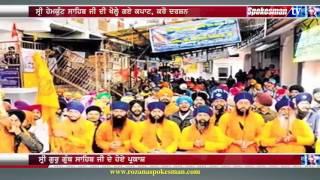 First Sikhs Jatha arrived at Sri Hemkunt Sahib