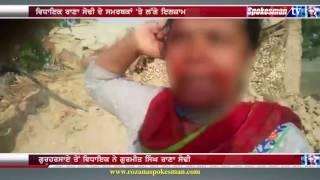 A supported of Gurmeet Rana Sodhi assaulted an old age couple at Guru Har Sahai