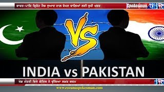No cricket with Pak until terrorism stops: Vijay Goyal