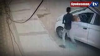 Theft in car caught in CCTV camera