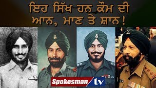 Bravest Sikhs in Indian armed forces