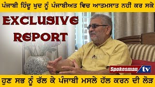 Candid Talk With Dr. Dharamvira Gandhi. Exclusive Interview.