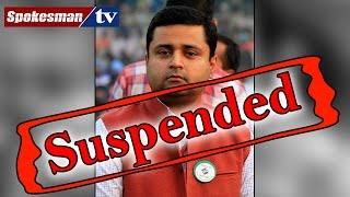 Hoshiarpur Sub-divisional Magistrate suspended