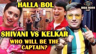 Shivani Vs Abhijeet Kelkar To FIGHT For CAPTAINCY | HALLA BOL Task | Bigg Boss Marathi 2 Update