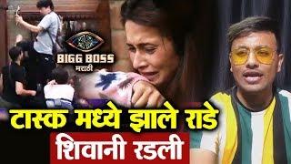 Halla Bol Task Turns Ugly, Shivani Surve CRIES | Bigg Boss Marathi 2 Update