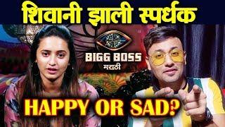 Shivani Surve Becomes CONTESTANT   Bigg Boss Marathi 2 Update