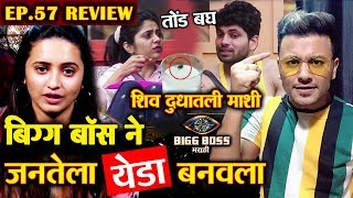 Bigg Boss Announces Shivani As Contestant | Veena Ditches Shiv | Bigg Boss Marathi 2 Ep.57 Review