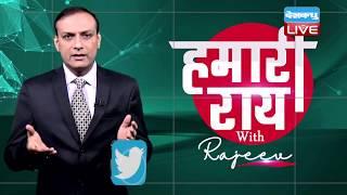 Hamari Rai | Sonbhadra के पीछे का सियासी सच | Adityanath Yogi, Priyanka Gandhi | #DBLIVE