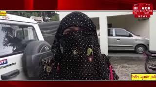 Uttar Pradesh news शादी के नाम पर  शारीरिक शोषण और बाद में  बदनाम करने की धमकी THE NEWS INDIA