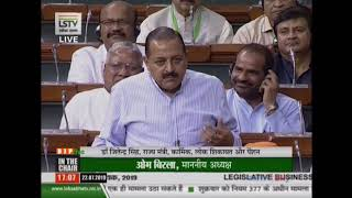 Dr. Jitendra Singh's reply on The Right to Information (Amendment) Bill 2019