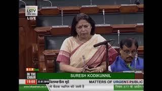 Smt. Meenakashi Lekhi raising 'Matters of Urgent Public Importance' in Lok Sabha