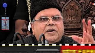जम्मू कश्मीर के राज्यपाल का विवादित बयान !