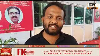 Urdu Academy Telanagana At It Peaks Towards Disaster | Moulana Raheem Uddin Ansari Not Operating