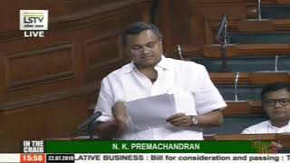 Karti Chidambaram's Remarks | The Right to Information (Amendment) Bill, 2019