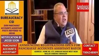 Governor Satya Pal Malik Says That Politicians Have Looted Kashmir.