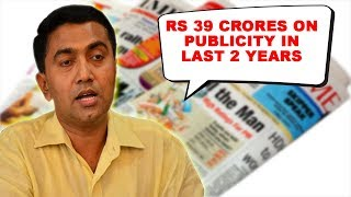 Advertisement extravaganza: Govt spends Rs 39 Crores on publicity in last 2 yrs!