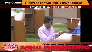 Shortage of Teachers: Govt Shortlists 182 Primary School Teachers- CM