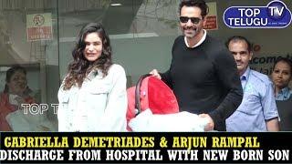 Gabriella Demetriades & Arjun Discharge From Hospital With New Born Son | BollyWood | Top Telugu TV
