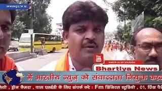 बोल बम कावंड़ समिति द्वारा ग्वारीघाट से गुप्तेश्वर शिव धाम तक कावड़ यात्रा निकाली गई। #bn