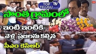 Telangana CM KCR Met Chintamadaka Villagers Door To Door   CM KCR   Telangan News   Top Telugu TV