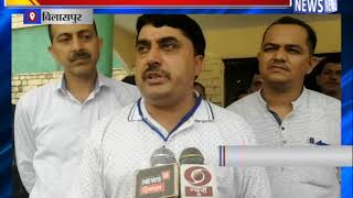 कर्मचारी संगठन की बैठक || ANV NEWS BILASPUR - HIMACHAL PRADESH