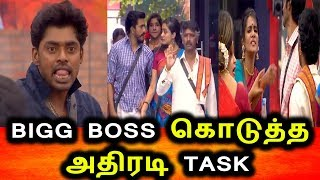 BIGG BOSS TAMIL 3|23rd JULY 2019 PROMO 1|Day 30|BIGG BOSS TAMIL 3 LIVE|BIGG BOSS NEW TASK|Promo 1
