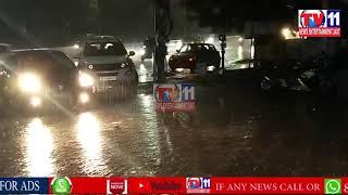 HEAVY RAIN LASHED OUT HYDERABAD & TELANGANA STATE RAIN WATER BLOCK IN ROADS