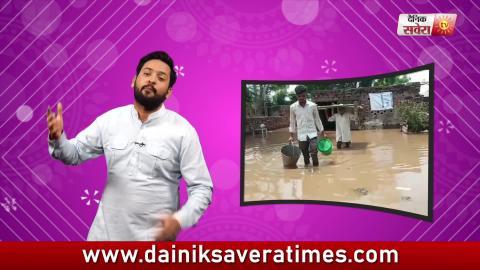 Vyang Da Phera | Navjot Singh Sidhu | Badshah | Amitabh Bachan | Akshay Kumar | Dainik Savera