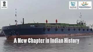 भारतीय इतिहास में एक नया अध्याय!