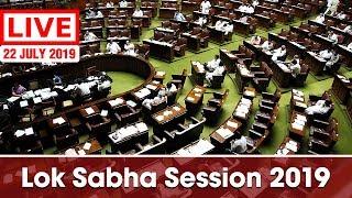 Watch Live! | Lok Sabha Session 2019 | 22nd July 2019 | New Delhi, India