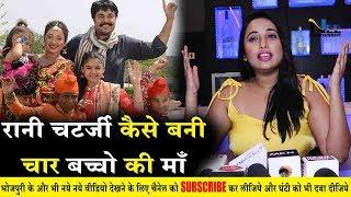 भोजपुरी सुपरस्टार Rani Chatarjee पंजाबी मूवी में कौन सा रोल कर रही है - जानकर हैरान हो जायेंगे आप