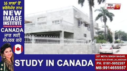 Exclusive: अब Captain के शहर में आकर Navjot Sidhu करेंगे Future Planning