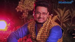 #Ajit Singh का हिट गाना 2019 - Saiya Ke Swad Kaisan - सईया के स्वाद कईसन  - Bhojpuri New Song