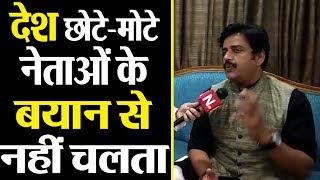 मोदी सरकार धरातल पर रहकर कार्य करने में विश्वास रखती है और वो प्रत्यक्ष है ....रवि किशन !