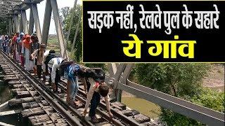 राजस्थान के इस गांव के धरातल की सच्चाई जानने पहुंचा नवतेज टीवी...देखिए पूरी रिपोर्ट