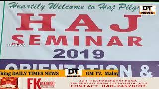 Hajj Seminar 2019 | Hajj Training Camp | DT NEWS