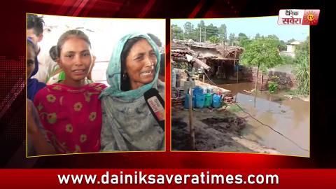 Exclusive : CM Captain के Program में Flood पीड़त Family ने रो-रो कर सुनाया दुखड़ा