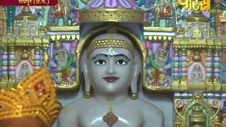 Vishesh | Raipur | विशेश | रायपुर