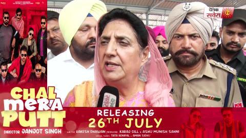 Video- Rajinder Kaur Bhathal ने बताया कब बनेगा Ghaggar पर पक्का बांध