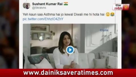 Priyanka Chopra ਦੇ Cigarette ਪੀਣ  ਨਾਲ  ਚੁਲਸੇ Fans Dainik Savera