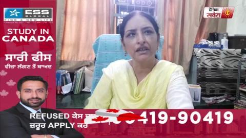 Video- Weather Department ने Punjab में Alert किया जारी, जानें कब और कितने दिन होगी बारिश
