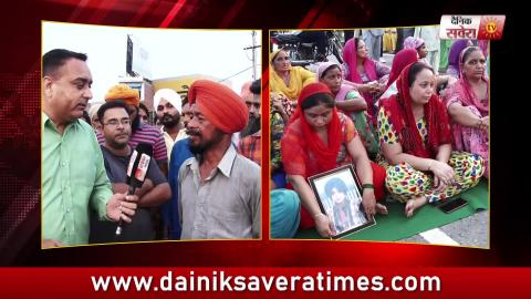 Video- Patiala में घर के बाहर से लापता हुए सगे भाई, परिवार ने Road किया जाम
