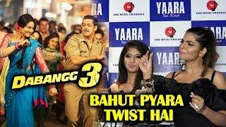 Singer Mamta Sharma Reaction On MUNNA BADNAM Song In Dabangg 3 | Salman Khan