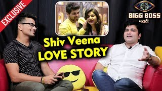 Sushant Shelar Reaction On SHIV-VEENA Relationship | Bigg Boss MArathi 2 Exclusive Interview