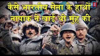Kargil Vijay Diwas 20th Anniversary पर Punjab Kesari की खास पेशकश